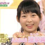 AKB48の中学生、ライブ中ブラジャーが露わに