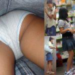 【画像】小中学生の綿パンツ集