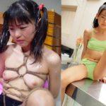 【愛知】11歳の女子小学生を監禁し乱暴