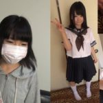 【高知】13歳の女子中学生と教師が真剣交際