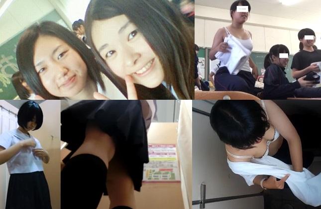 女子高生  顔中学生 裸写真