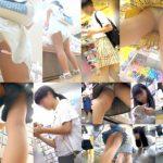 【画像】女子中学生の生足を観察