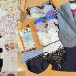 ヤフオクで女子中学生セットが大人気